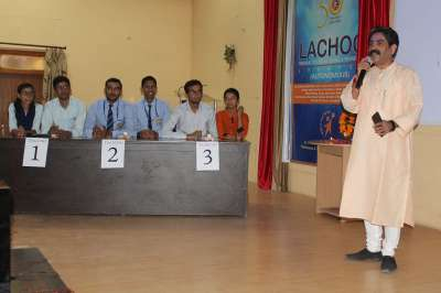 STATE LEVEL QUIZ COMPETITION